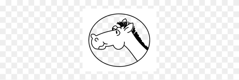 Carousel Horse Animated Clipart - Carousel Horse Clipart