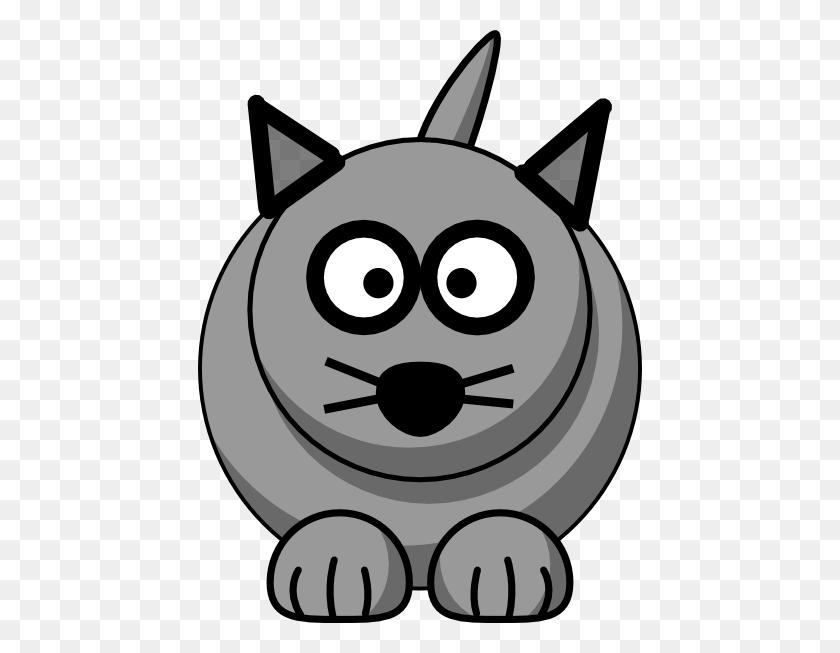 Cartoon Cat Clip Art - Cat Bed Clipart