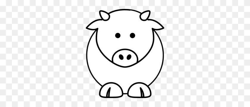 Cartoon Cow Clip Art - Cow Head Clipart Black And White