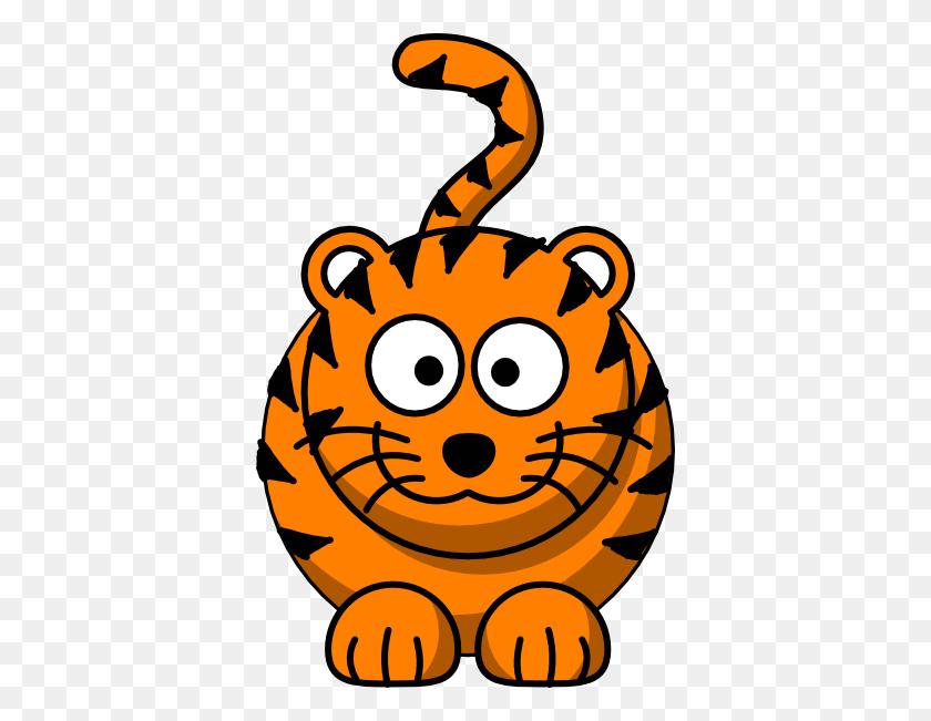 378x591 Cartoon Tiger Clip Art - Sad Dog Clipart