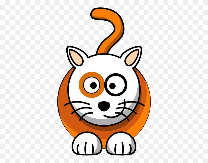 Cat Clip Art - Cat Bed Clipart