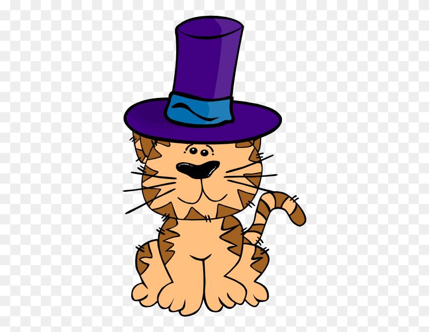 Cat In A Hat Clip Art - The Cat In The Hat Clipart