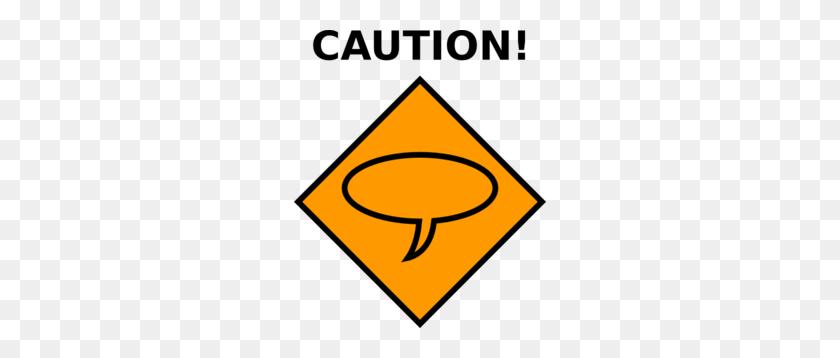 Caution! Clip Art - Caution Clip Art