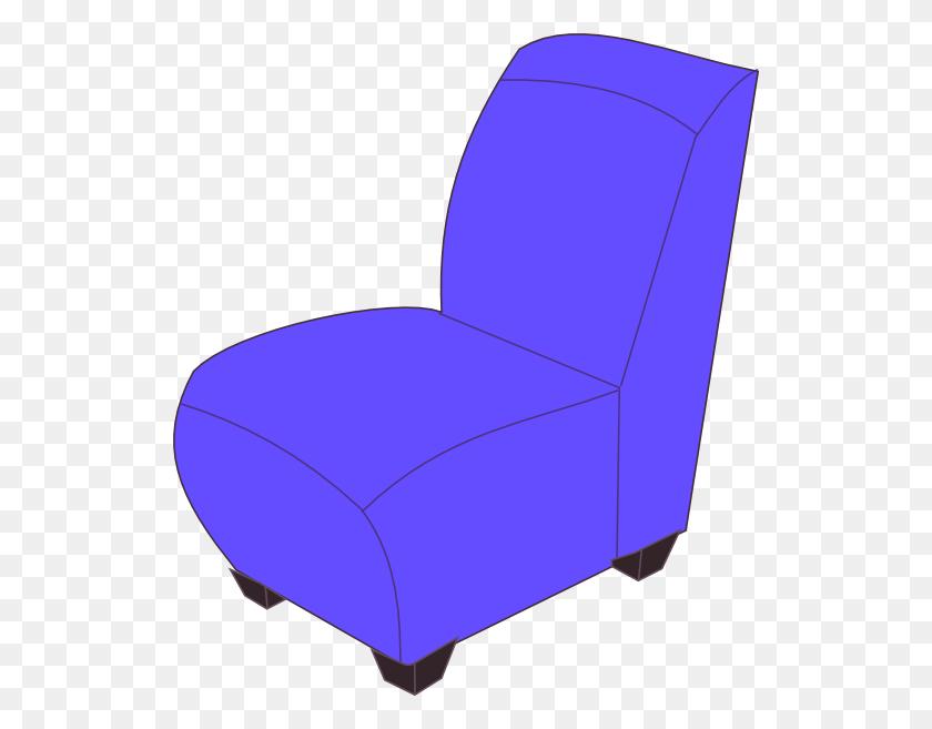 528x597 Chair Clip Art - Armchair Clipart