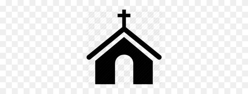 Chapel At Choir Clipart - Choir Clipart Free