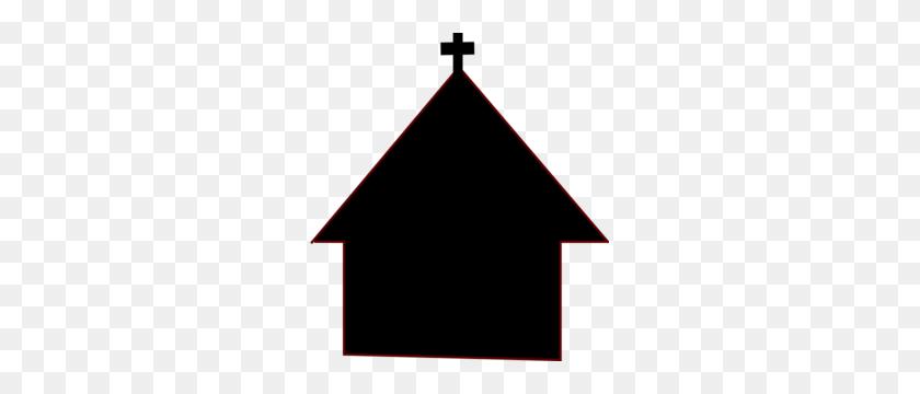 Chapel Clipart - Catholic Mass Clipart