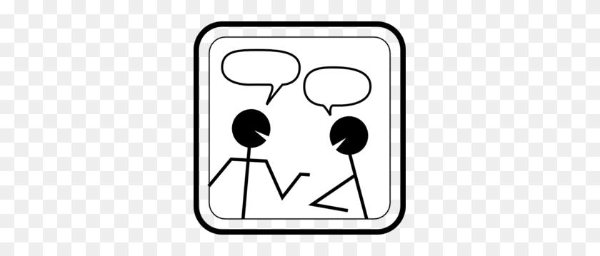 Chat Clip Art - Patience Clipart