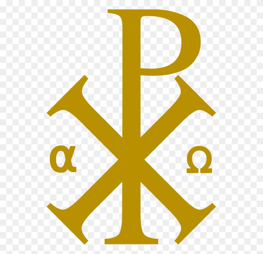 Chi Rho Symbol Alpha And Omega Christianity - Omega Symbol PNG