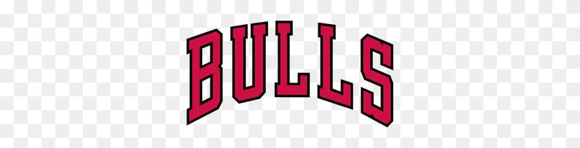 Chicago Bulls Clipart Free Clipart Chicago Bulls Logo Png
