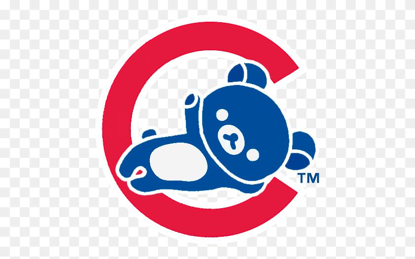 Chicago Cubs Old Logo Chicago Cubs Cubs Chicago - Cubs Logo PNG