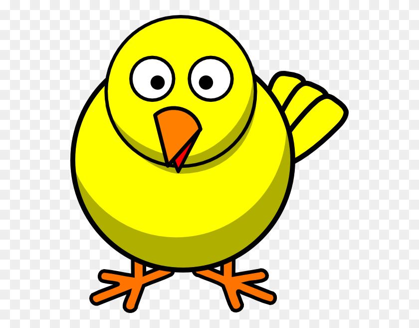 Chicken Clipart Clip Art Chickens Chicken Clipart - Chicken Leg Clipart