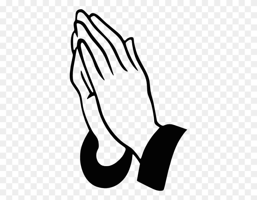 Child Prayer Clipart - Handout Clipart
