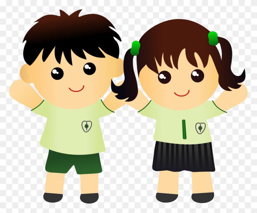 Childrens Church Choir Clip Art - Children's Choir Clipart - Free  Transparent PNG Clipart Images Download
