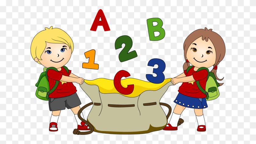 Children Having Fun At School Png Transparent Children Having Fun - School PNG