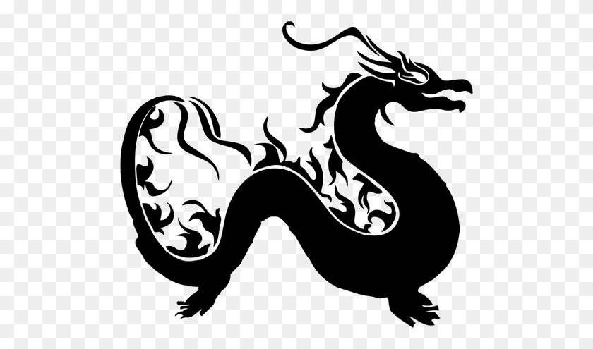 Chinese Dragon Silhouette Clip Art - Dragon Head Clipart