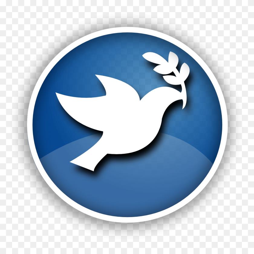 1331x1331 Christmas Peace Dove Clip Art - Free Clipart Dove Of Peace