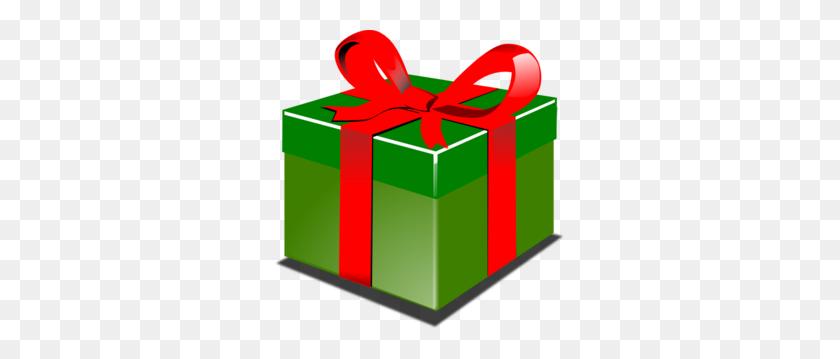 Christmas Present Clip Art - Simple Christmas Clipart