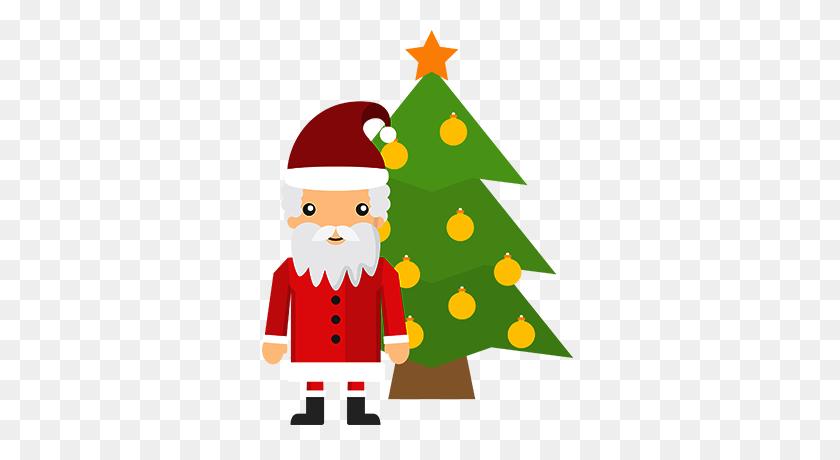 Christmas Tree Emoji Png - Leaf Emoji PNG – Stunning free