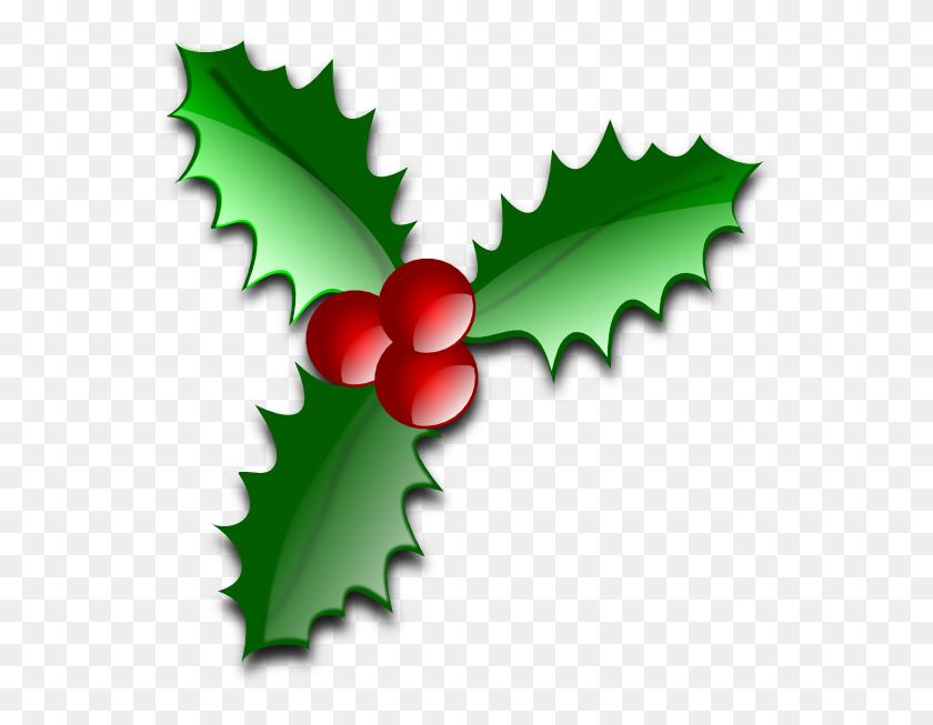 Christmas Underline Png - Underline PNG