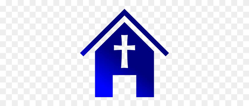 Church Building Clip Art Free - Church Homecoming Clipart