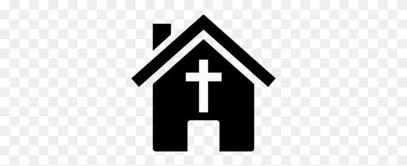 Church Clip Art Black And White - Church Clipart Black And White