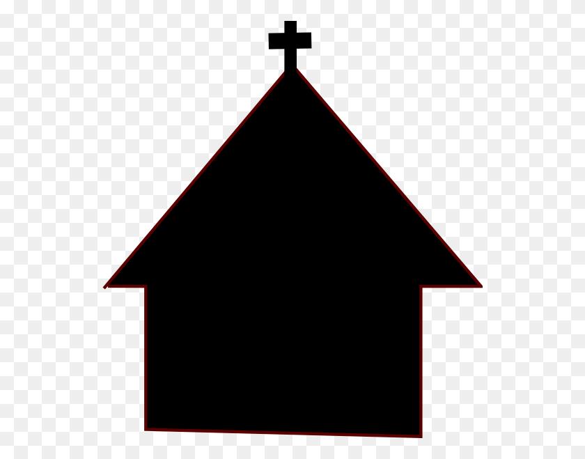Church Silluette Clip Art - Church Clipart PNG