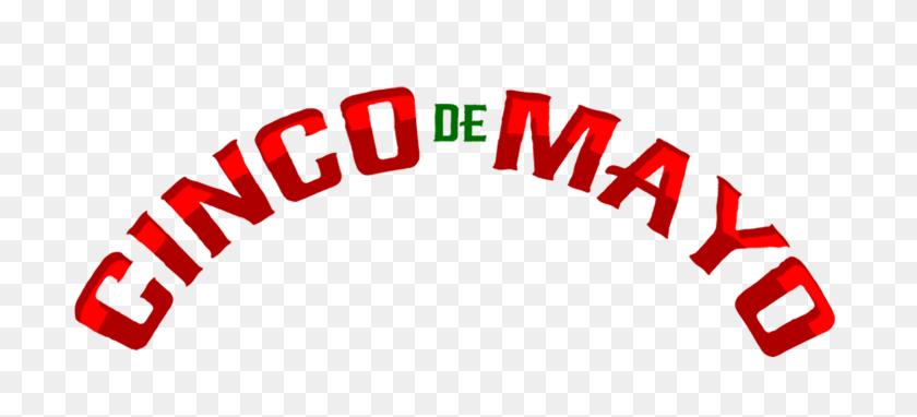 Cinco De Mayo Wallpapers - Clip Art Cinco De Mayo