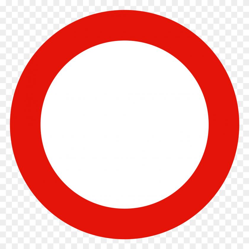 Circulo Rojo Sin Fondo Png Png Image - Circulo Rojo PNG