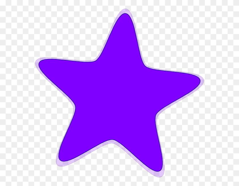 Clip Art Black Star Rating Clipart - Small Star Clipart