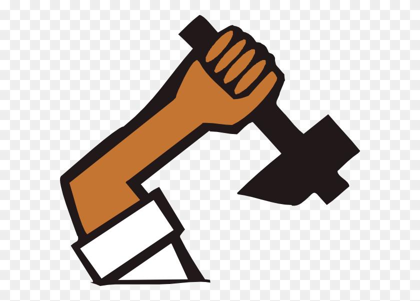 Clip Art Child Labor - Child Labor Clipart