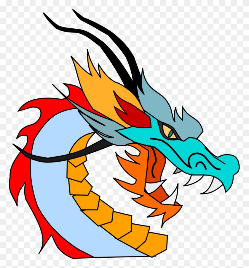 Clip Art Dragon - Dragon Ball Clipart