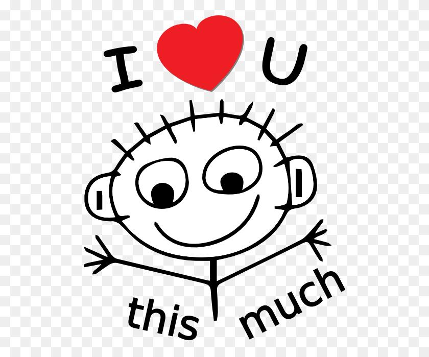 Clip Art For Love Dayasriokl Top - Love Clipart Images