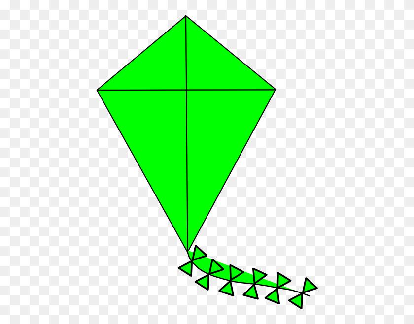 Clip Art Green Kites Clip Art At Clker Jkzjbd - Kite Clipart