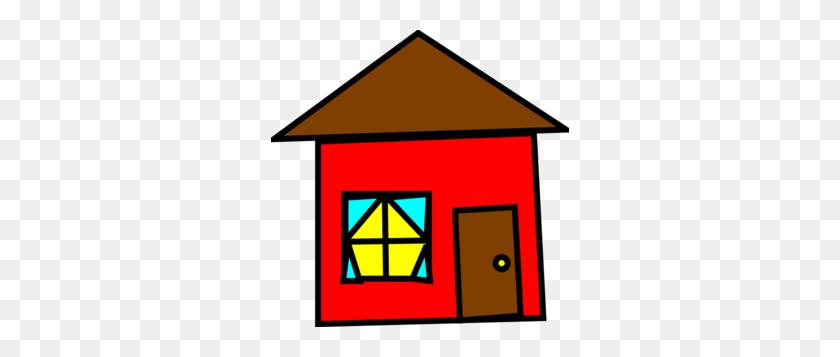 Clip Art House Look At Clip Art House Clip Art Images - Transparent House Clipart