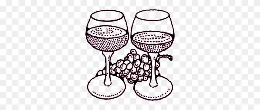 Clip Art Italian Theme Image Information - Italian Dinner Clipart