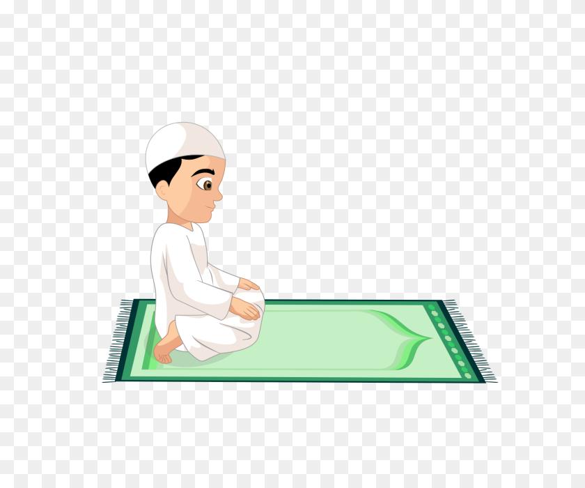 Clip Art Muslim And Prayers - Prayer Clipart