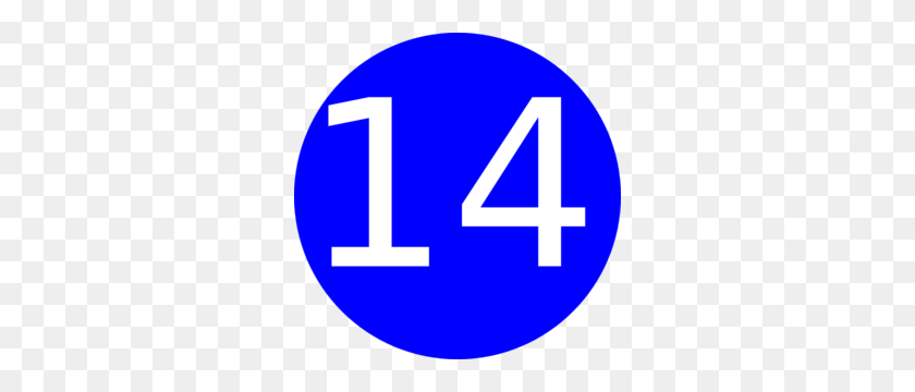Clip Art Number Clipart - Number 7 Clipart