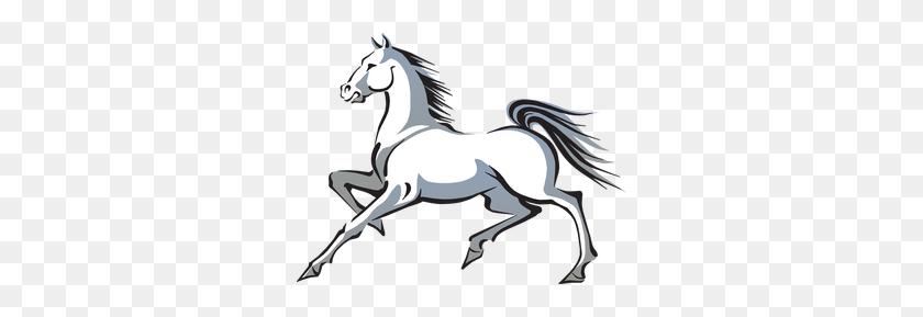 Clip Art Of Horses Clip Art - Bucking Horse Clip Art