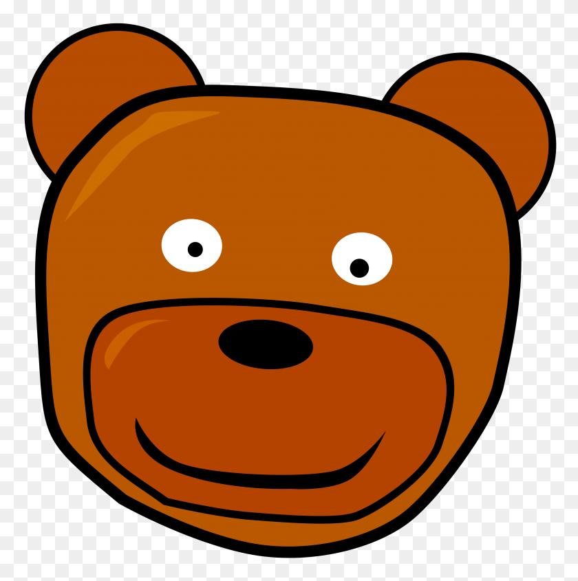 Clip Art Teddybear Head Teddy - Teddy Bear Clipart Images