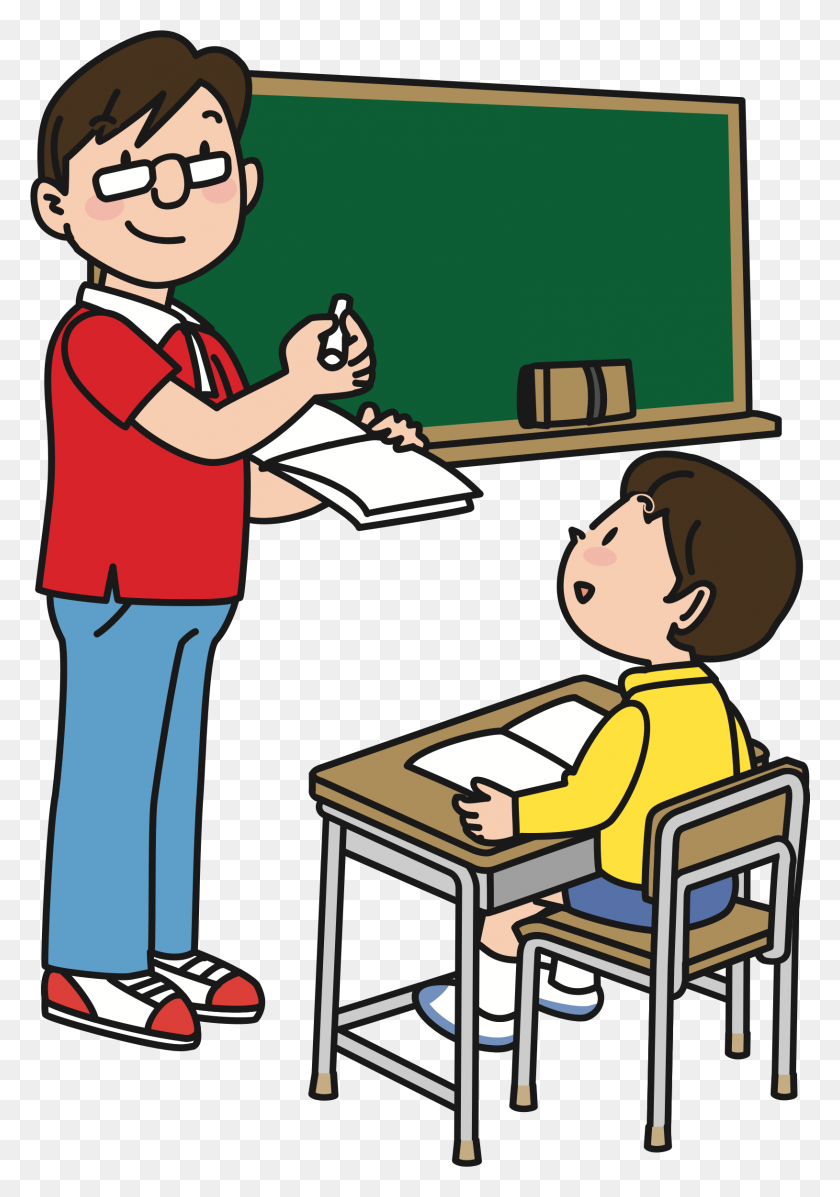 1629x2376 Clipart - Male Teacher Clipart