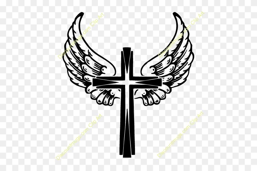 Clipart - Wooden Cross Clipart