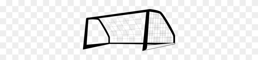 Clipart Football Goal Post - Goal Post Clipart