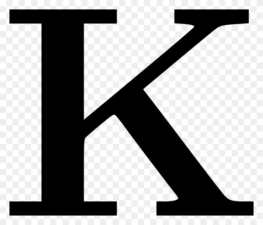Clipart Letter K - Letter Clipart Black And White