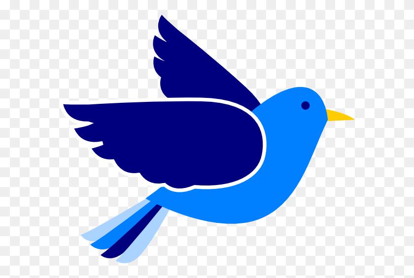 Clipart Of Blue Birds Bird - Cute Bird Clipart