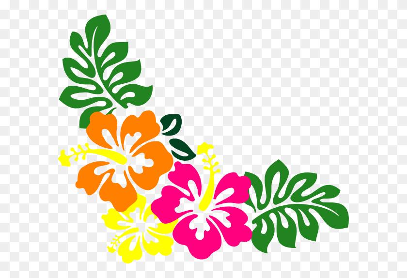 Clipart Of Flowers - Moana Flower Clipart