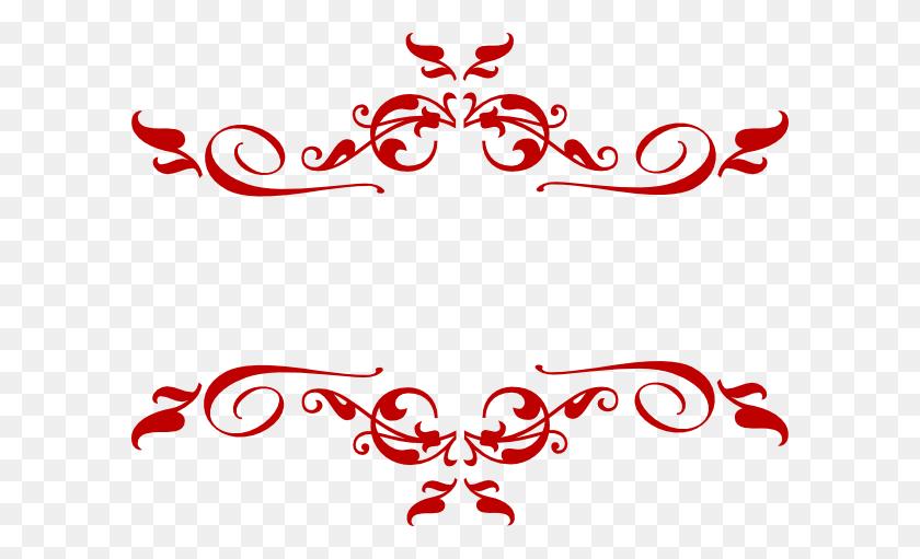 Clipart Swirl Swirl Red Clip Art - Simple Swirl Clipart