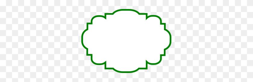 Clipart Tags - Sale Tag Clip Art