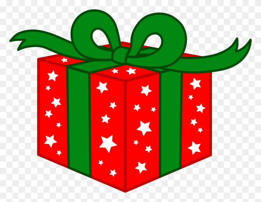 Cliparts Christmas Clipart Of Xmas - Masonic Emblems Clipart