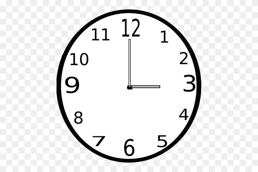 Clock Clip Art - School Clock Clipart