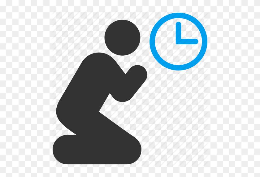 512x512 Clock, Faith, Muslim, Pray Time, Prayer, Religion, Religious Icon - Pray PNG